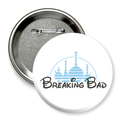Значок 75мм Breaking Bad Chemistry