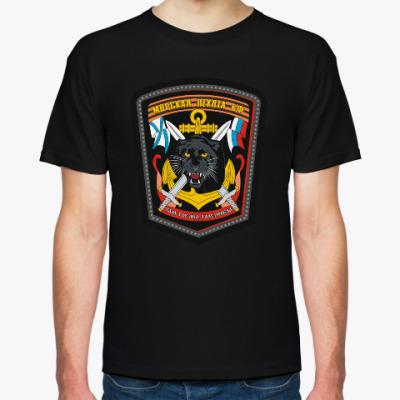 Футболка Морская пехота БФ