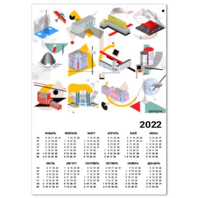 Календарь Для архитектора