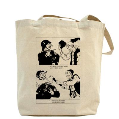 Партизан Холщовая сумка