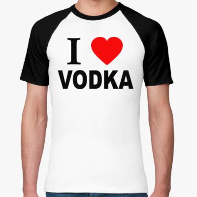 Футболка реглан i love vodka