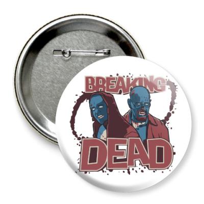 Значок 75мм Breaking Bad - Walking Dead