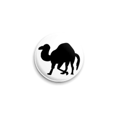 Значок 25мм  «Верблюдик»