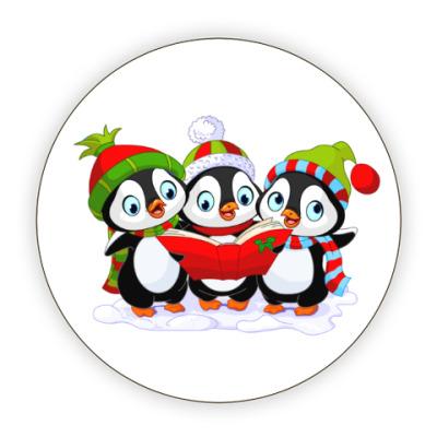 Костер (подставка под кружку) Новогодние пингвины