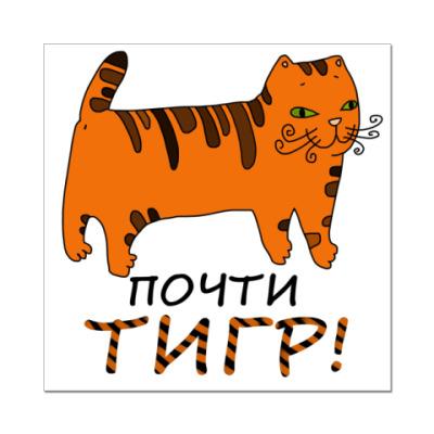 Наклейка (стикер) Почти тигр!