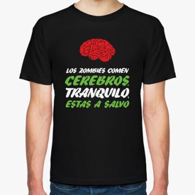 Футболка Zombies comen cerebro
