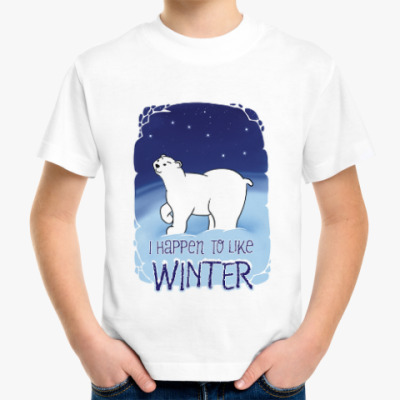 Детская футболка I Happen to Like Winter: и все-таки мы любим зиму!