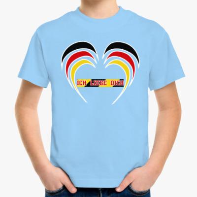 Детская футболка Я люблю тебя по-немецки