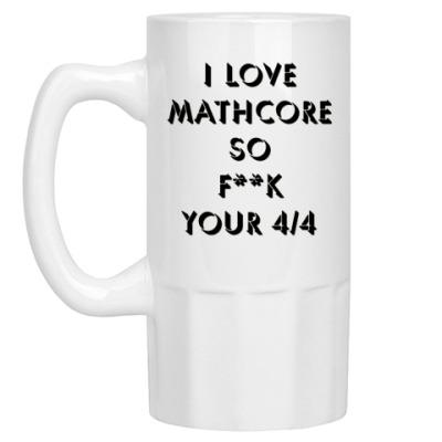 Пивная кружка Mathcore
