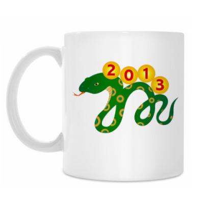 Кружка 2013 змея