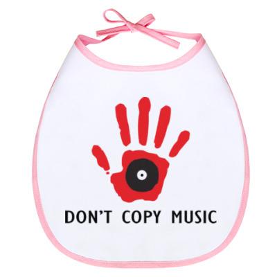 Слюнявчик Dont Copy Music