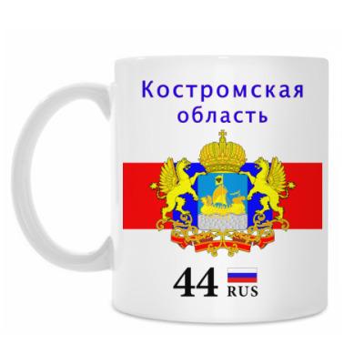 Кружка Костромская область
