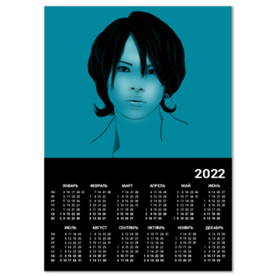 Календарь    Уэда