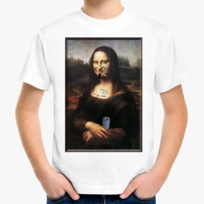 Детская футболка Испорченная Мона Лиза