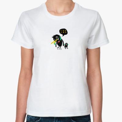 Классическая футболка Где ты, Печень?