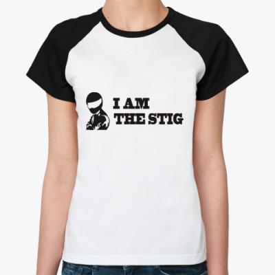 Женская футболка реглан Я стиг