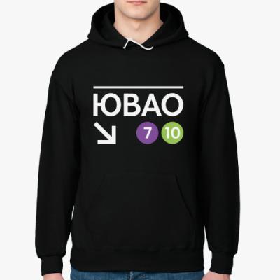 Толстовка худи ЮВАО
