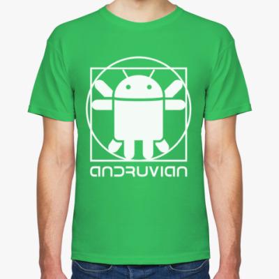 Футболка Витрувианский Андроид
