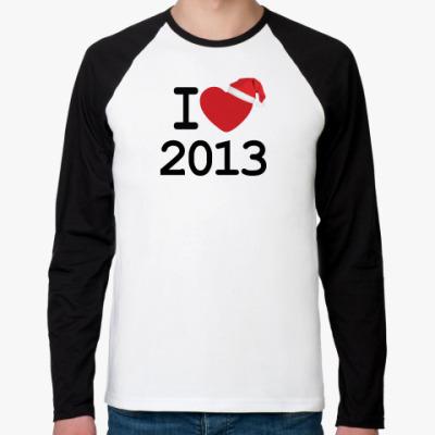 Футболка реглан с длинным рукавом Новогодний принт I Love 2013