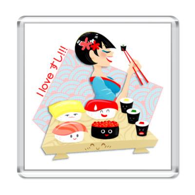 Магнит I Love Sushi