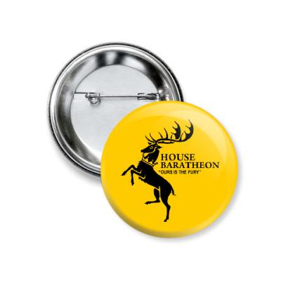 Значок 37мм House Baratheon