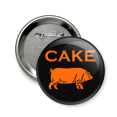 Значок 58мм Cake