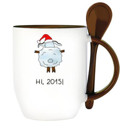 Hi, 2015