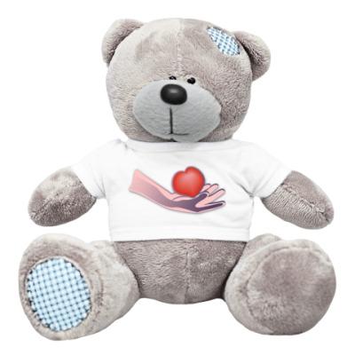 Плюшевый мишка Тедди Дарю тебе своё сердце