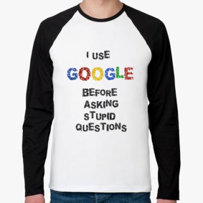 Футболка реглан с длинным рукавом   I use Google