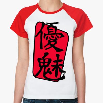 Женская футболка реглан Иероглиф