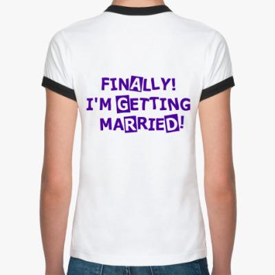 Bride/Невеста