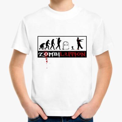 Детская футболка 'Zombilution'