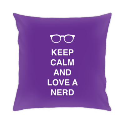 Подушка Keep calm and look a nerd