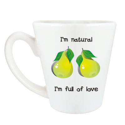 Чашка Латте I'm natural, I'm full of love