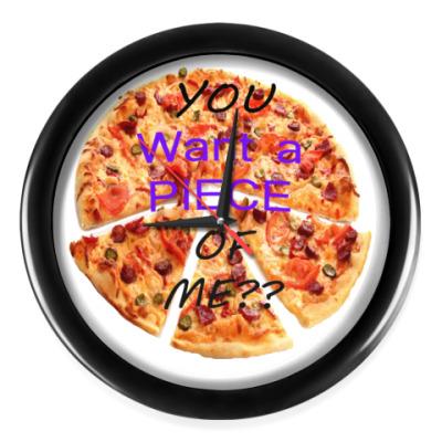 Настенные часы PIZZA