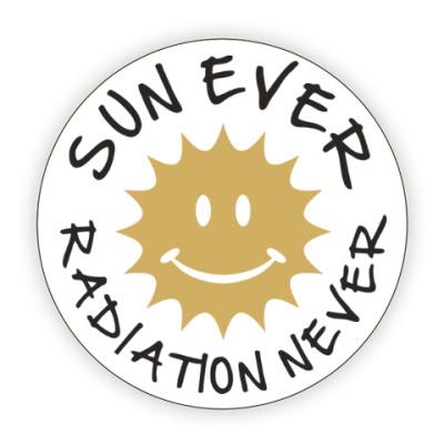 Костер (подставка под кружку) Солнце всегда