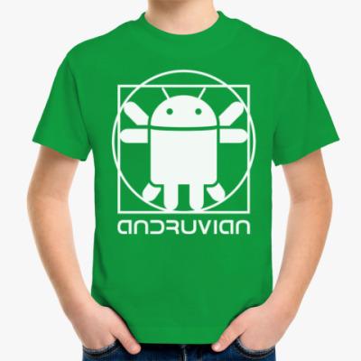 Детская футболка Витрувианский Андроид