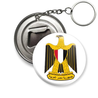 Брелок-открывашка State Emblem of Egypt