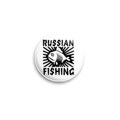 Значок 25мм русская рыбалка