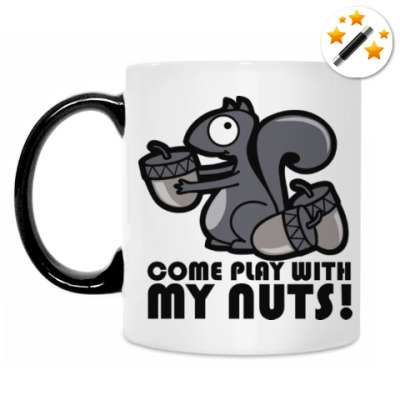 Play with my nuts