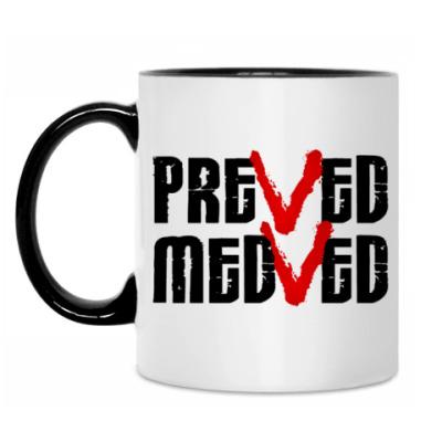 Кружка 'preVed medVed'