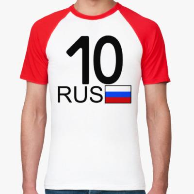 Футболка реглан 10 RUS (A777AA)