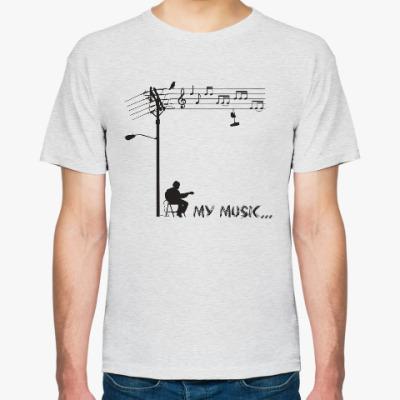 Футболка Моя музыка