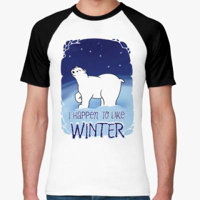 Футболка реглан I Happen to Like Winter: и все-таки мы любим зиму!