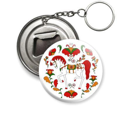 Брелок-открывашка Русский орнамент / Russian folk ornament