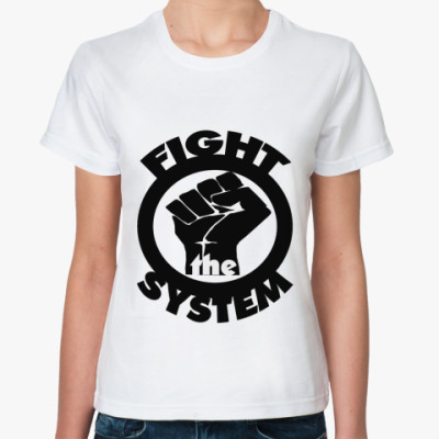 Fight the Sys