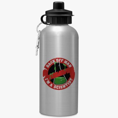 Спортивная бутылка/фляжка Отойди, я ученый