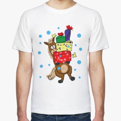 Футболка Новогодняя лошадь с подарками