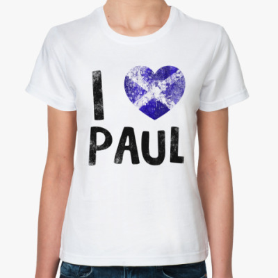 Классическая футболка  I LOVE PAUL