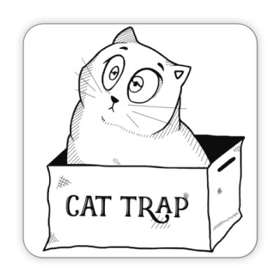 Костер (подставка под кружку) Ловушка для кота